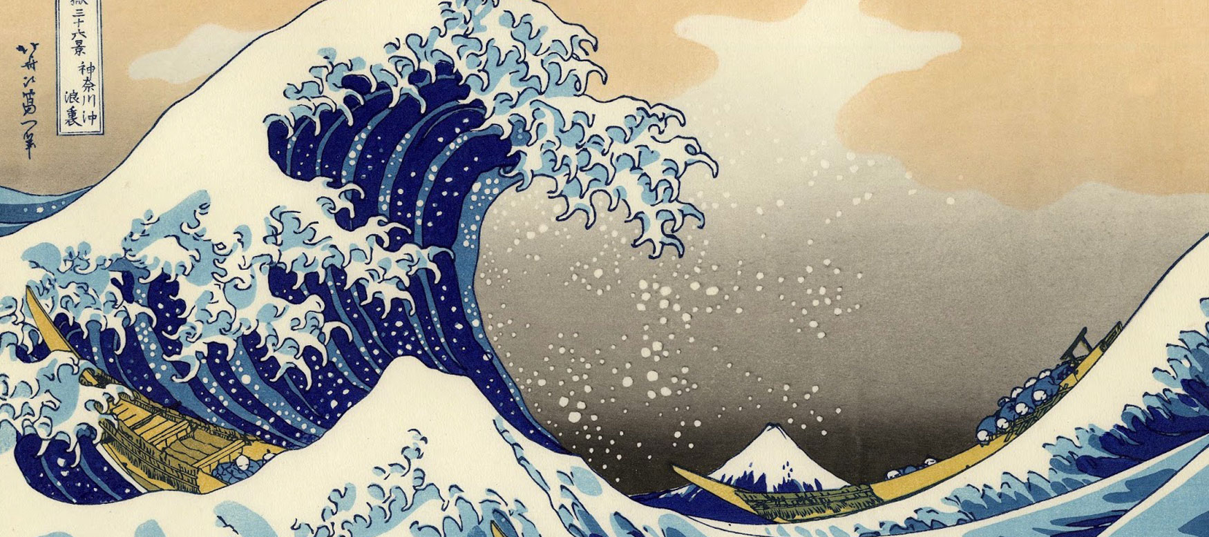 The_Great_Wave_off_Kanagawa-banniere-museum