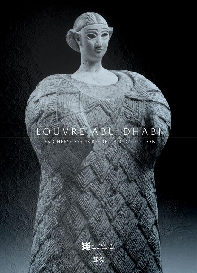 collection de Louvre Abu Dhabi